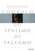 LO SPASIMO DI PALERMO (Romanzo) Prima edizione - [NUOVO]