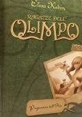 RAGAZZE DELL� OLIMPO - Prigioniero dell� Ade