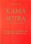 Kama Sutra. Codice d'amore indiano