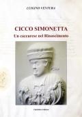 Miscellanea di scritti su San Francesco di Paola
