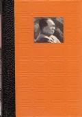 LA GUERRA DI SPAGNA (3 volumi - completa)