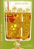 IL CAMPIONATO MONDIALE DEI RALLIES 80/81