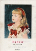 Toulouse-Lautrec. Paintings