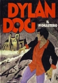 L'OMBRA DEL DESERTO (IL GIALLO MONDADORI N. 2548) - TONY HILLERMAN