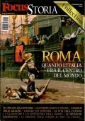 L'IMPERO ROMANO E NOI Quando l'Italia era al centro del mondo