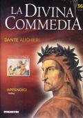 La Divina Commedia. Copertina Vol. 1: Inferno