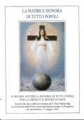 San Luigi Orione 1872-1940. Fondatore della Piccola Opera della Divina Provvidenza