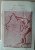 Libro dell'anno De Agostini edizione 1985