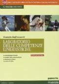 LABORATORIO DELLE COMPETENZE LINGUISTICHE (IL PIACERE DEI TESTI)