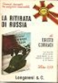 (J. Steinbeck) L'inverno del nostro scontento 1970 Mondadori Oscar 72