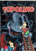 TOPOLINO 2057