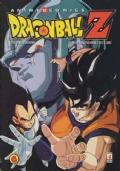 Dragon Ball Z Anime 12