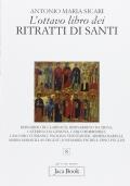 Firenze erede di Bisanzio nel sec. XV: lo studio del greco e il ritorno di Platone