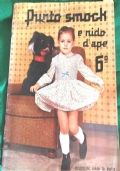 selection enfants rivista moda bambini estate 1968