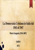 De l'élan continu au déclin continu de la S.F.L.O. (Regards sur le Parti socialiste autour des années 1940-1950)