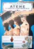 Roma - viaggio attraverso le regioni italiane