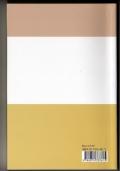 TRADUTTOLOGIA. Rivista di interpretazione e traduzione - vol. 2/2006 - [NUOVO]