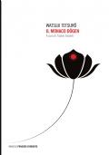 Homāy e Homāyun. Un romanzo d'amore e avventura dalla Persia medievale