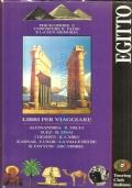 Egitto: Alessandria, Il Delta, Suez, Il Sinai, I deserti, Il Cairo, Karnak, Luxor, La Valle dei Re, Il Fayyum, Abu Simbel (Guide Oro)