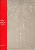 Ignis - Rivista di studi iniiziatici fondata da Arturo Reghini (nuova serie) - sei numeri dal 1990 al 1992