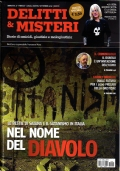 «ART e dossier» n. 208 Febbraio 2005 (Mario Mafai, Arno Breker, Deineka) + monografia «GUTTUSO» - [NUOVI SIGILLATI]