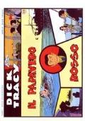 ALBUM BIANCO Diari musicali 1965-2000