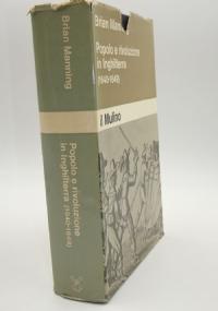 Canzoniere, Trionfi, rime varie e una scelta di versi latini