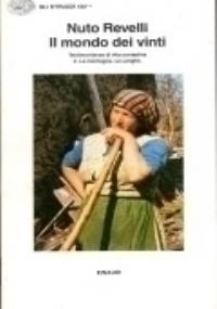 Il bastardo ovvero gli amori, i travagli e le lacrime di Don Emanuel di Savoia - I edizione