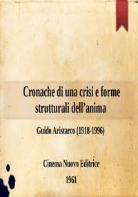 Cronache di una crisi e forme strutturali dell'anima