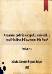 La concessione in sanatoria assentita per silentium nelle leggi 28 febbraio 1985 n. 47 e 23 dicembre 1994 n. 724. Esigenze di coordinamento. Alcuni problemi interpretativi