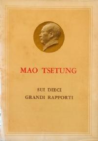 Uno specchio per i revisionisti Editoriale del Quotidiano del Popolo (Renmin Ribao) del 9 marzo 1963