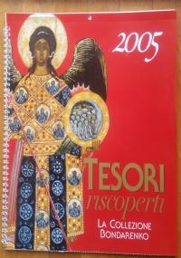 Celestino V. Il papa eremita