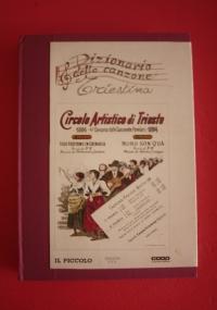 IL FIORINO Antologia di autori italiani e stranieri