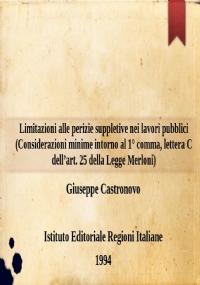 Gli accordi integrativi o sostitutivi del provvedimento amministrativo