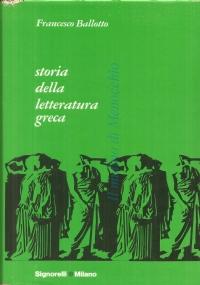 Sintassi greca: nuova edizione riveduta e ampliata
