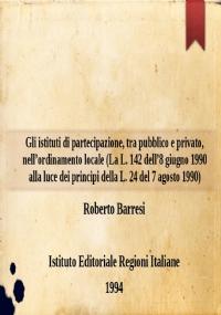 Decreto del Presidente della Repubblica 18 aprile 1994, n.537: regolamento recante norme per la semplificazione dei procedimenti di aggiudicazione di pubbliche forniture di valore inferiore alla soglia comunitaria