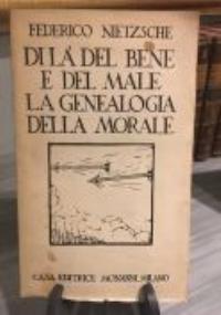 IL SOMMERGIBILE ITALIANO :  DAL DELFINO ALLO SCIRE'