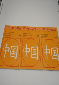 Mondo cinese. Annata completa 2005 - Rivista trimestrale dell'istituto Italo Cinese per gli scambi economici e culturali.