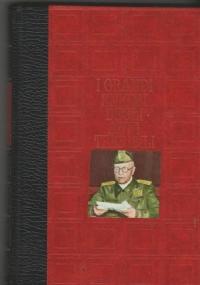 I grandi enigmi della guerra fredda Tre volumi indivisibili