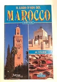 Ver y comprender Andalucia
