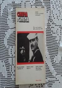 FILMCRITICA. N. 42/43- novembre/dicembre 1954