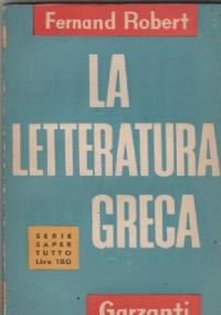 LA LETTERATURA GRECA