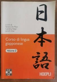 Corso di lingua giapponese volume 2