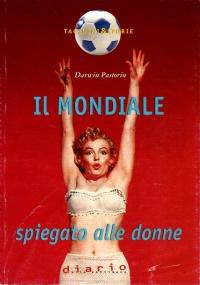 55 GIORNI PRIMA: Dov'ero, come ho saputo, cosa ho pensato - 131 italiani raccontano la mattina del 16 marzo 1978 in cui le Brigate Rosse rapirono Aldo Moro