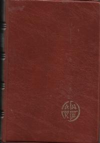 ''LA BIBBIA DI GERUSALEMME''.  [ ED.TASCABILE CON COPERTINA E  COFANETTO IN PLASTICA. EDIZIONE ITALIANA E ADATTAMENTI A CURA DI UN GRUPPO DI BIBLISTI ITALIANI SOTTO LA DIREZIONE DI FRANCESCO VATTIONI.. BOLOGNA, E.D.B. 1974 ].