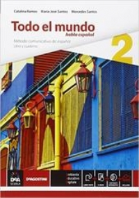 Plumes 1 + perspective EsaBac + cartes mentales +dvd