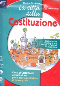 Gateway to Cooking (senza Active Book)