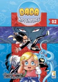 DADA ADVENTURE volume 2