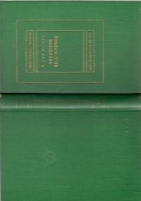 Sigma. Rivista trimestrale di letteratura  n. 14