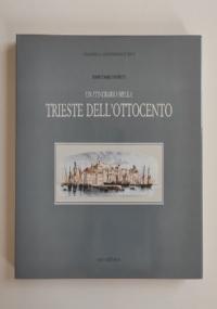 Andrea Palladio e gli Antonini: un palazzo romano nella Udine del Cinquecento